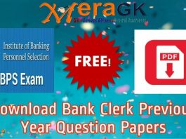 Bank Clerk Previous year question paper pdf download
