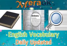 english vocabulary for competitive exams