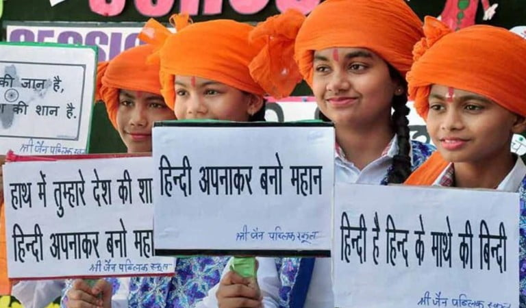 hindi diwas programme