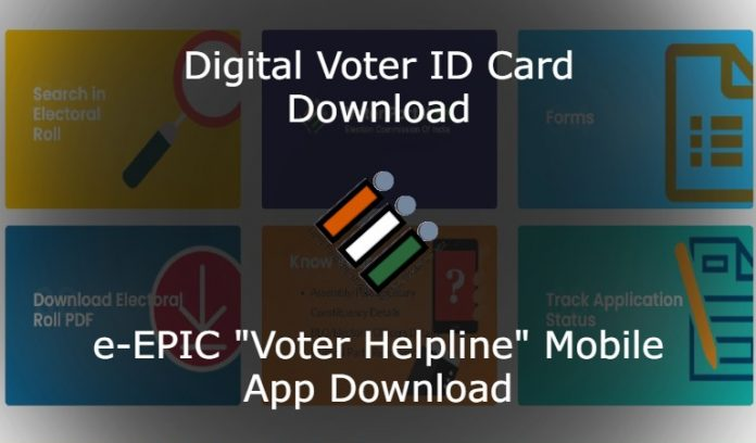 voter id download, how to download voter id, digital voter id card download, voter id download kaise kare